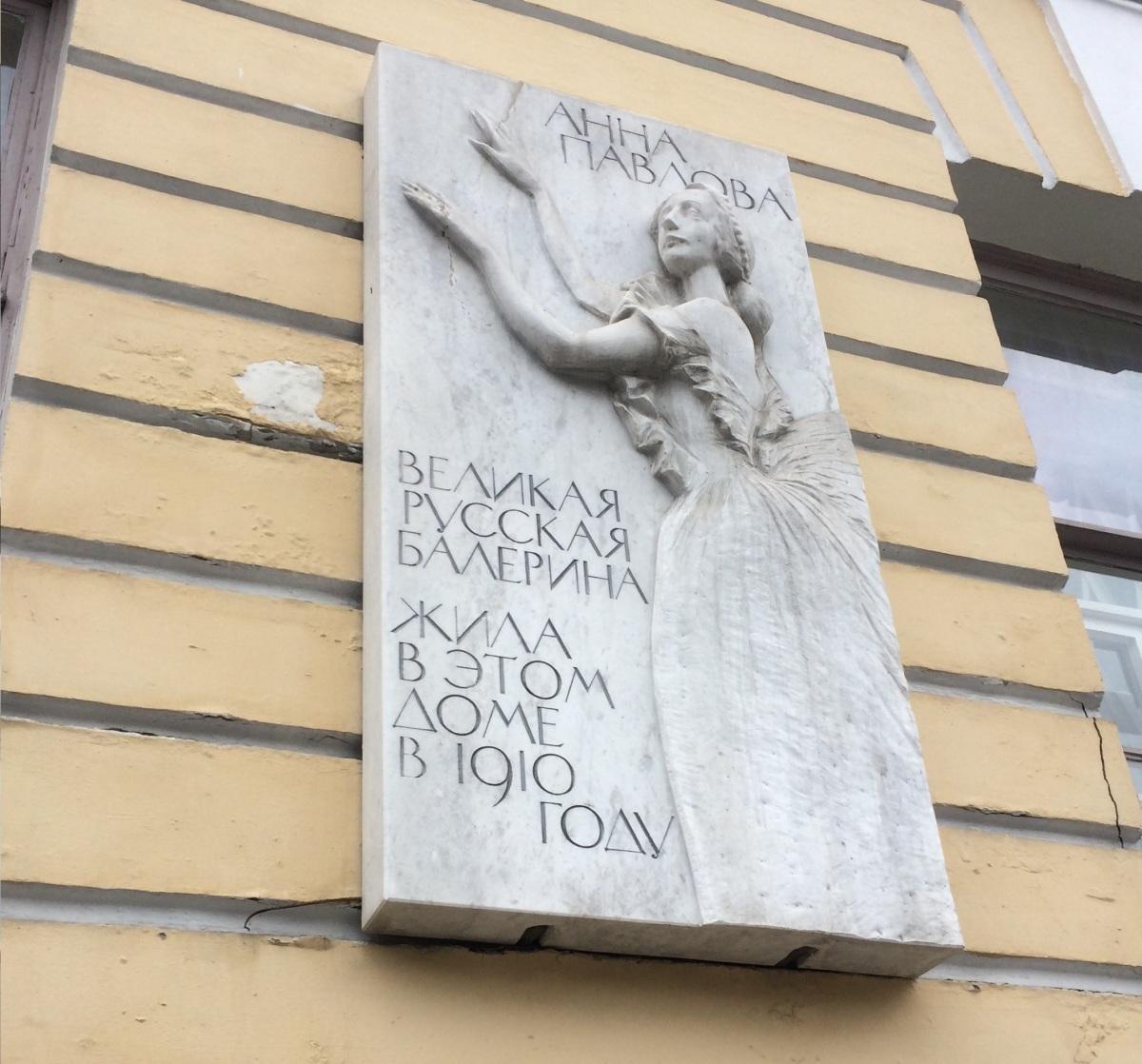 Eliska's Russian BalletDiaryとは